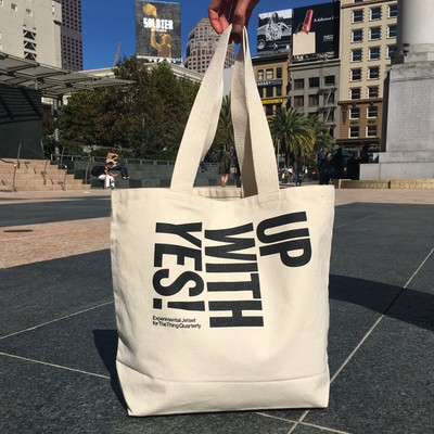 EXPERIMENTAL JETSET: SHOPPING BAG